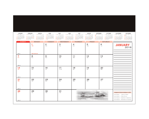 sc0046-2ctp-table-planner