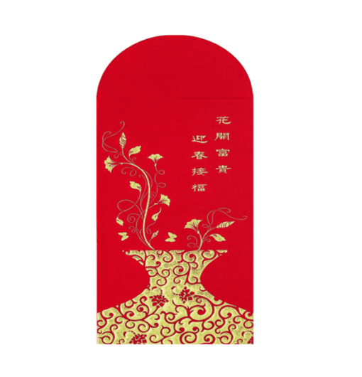 sc0049-hb28801-28803-1-red-packet