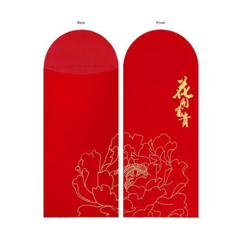 sc0050-hb24804-red-packet
