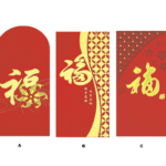 sc0051-hb24805-hb24807-red-packet