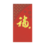sc0051-hb24805-hb24807-3-red-packet