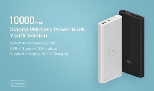 PLM11ZM. 4 Mi Wireless Powerbank 10000mAh