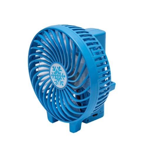 GM0033.1 USB foldable fan