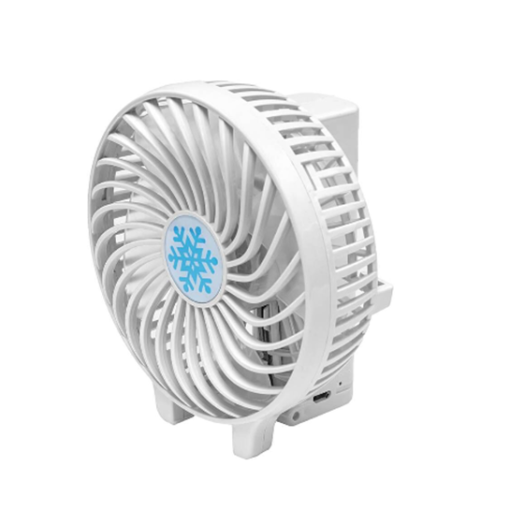 GM0033.3 USB foldable fan