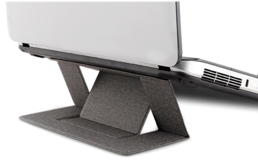 P1013 Lightweight laptop stand