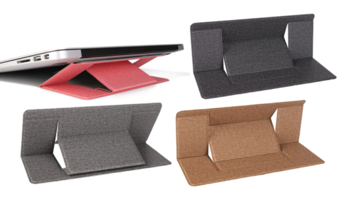 P1013.1 Lightweight laptop stand