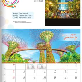 (7 Sheets) Wire-O Calendar