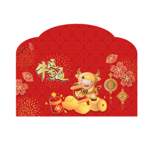 NGP0002 Red Packet .1