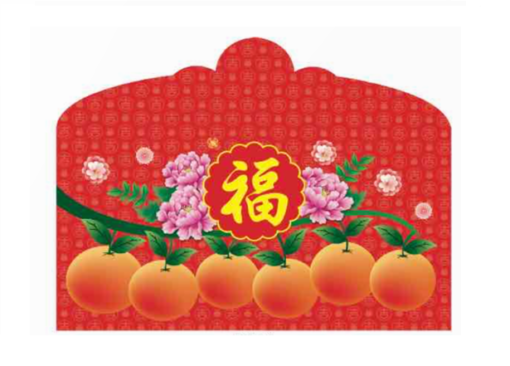 TP0003 Red packet .6