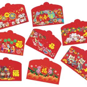 CNY Red Packet (Landscape)
