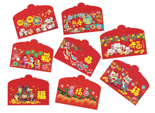 TP0003 Red packet