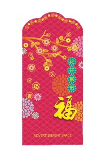 TP0004 Red packet .4