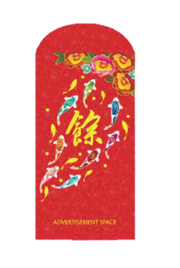 TP0004 Red packet .8